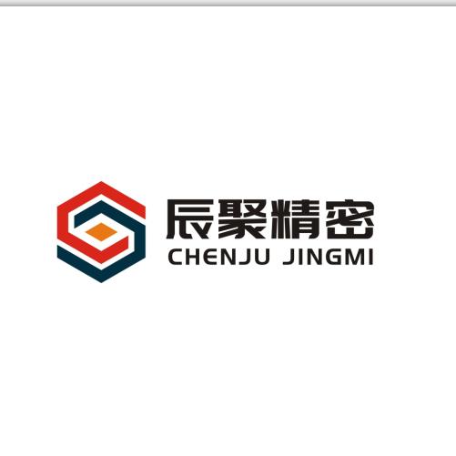 深圳市辰聚精密有限公司
