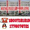 湖北省公安县三星中等职业学校