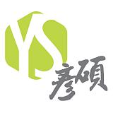 淄博彦硕经贸有限公司;