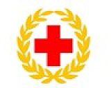 安徽紅十字會衛生學校;