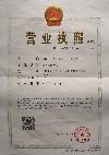 深圳开创企业信息咨询有限公司