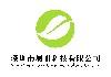 深圳市易唯科技有限公司