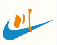 长沙市立川水电控制设备有限公司