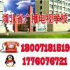 武汉市广播电视中等专业学校