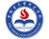 安徽省灵璧师范学校