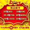 微众通信科技(深圳)bwin手机版登入;