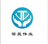 西安景岚商贸有限责任公司;