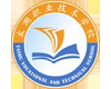 太湖職業技術學校;