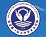 海軍安慶科技學校;