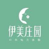 中藥面膜加盟培訓LOGO;