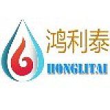 山東鴻利泰節能科技有限公司;