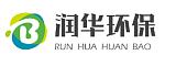 山東潤華環保設備有限公司;
