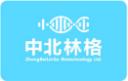 北京中北林格科技发展有限公司