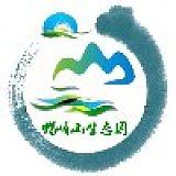 廣州帽峰山生態旅游開發有限公司LOGO;