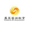 广东凤凰艺术教育科技有限公司