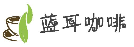 湖北莲果子网络科技有限公司