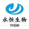 永恒生物科技研究(广州)nba山猫直播在线观看;