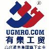 上海有集工貿有限公司