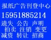 南京海盟广告bwin手机版登入LOGO