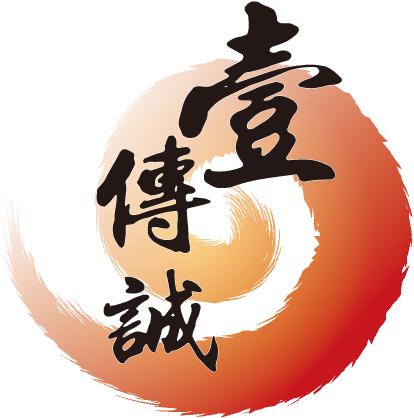 广州壹传诚文化传播vwin德赢官方网站LOGO