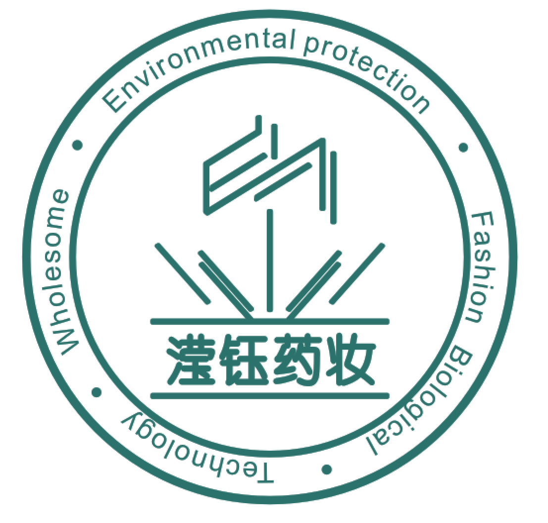 广州滢钰生物医药科技有限公司