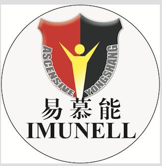永上易慕能国际贸易发展(广州)有限公司