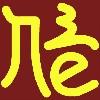 許昌信智網絡科技有限公司