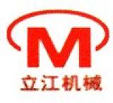 禹城市立江機械有限公司LOGO;