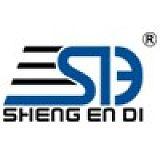 广东圣恩迪实业有限公司;