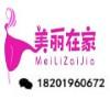 上海运利文化传播有限公司