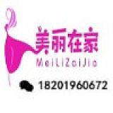上海运利文化传播有限公司;