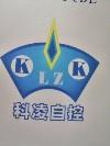 濟南恒泰科凌自控設備k8彩票官方網站LOGO