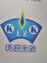 濟南恒泰科凌自控設備有限公司LOGO;