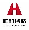 广东汇和消防工程nba山猫直播在线观看;
