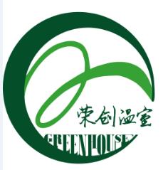 河南荣创农业科技有限公司