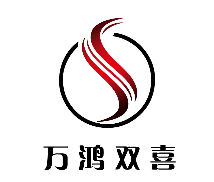 河北万鸿双喜科技有限公司