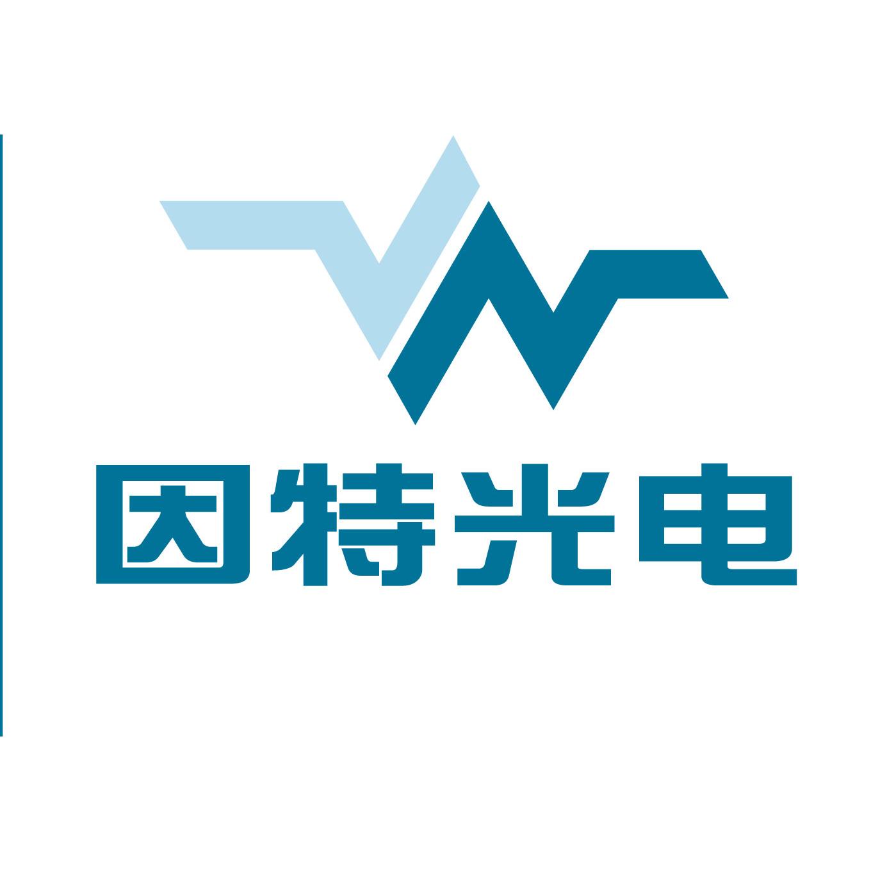 深圳市因特光电技术ballbet贝博app下载ios;