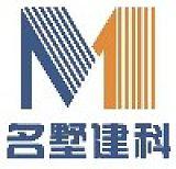 湖南名墅建筑科技有限公司;