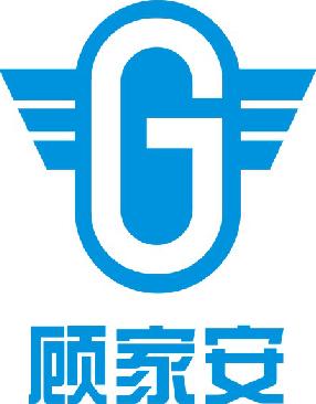 东莞市众泽电脑科技和记电讯app对讲机事业部LOGO
