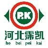 河北霈凯环保设备有限公司;