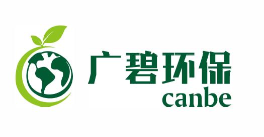 广东广碧环保科技有限公司
