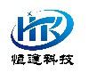 南京恒途科技有限公司
