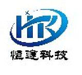 南京恒途科技有限公司LOGO;
