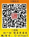 新野县瓷像打印机商行LOGO
