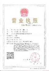 河北豐諾環保科技有限公司;