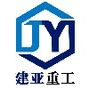 宁津县建亚机械设备厂