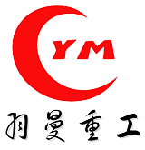 江苏羽曼重工机械有限公司LOGO;
