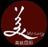 廣州美炫化妝品有限公司;