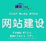 聊城市東昌府區金鷹網絡科技有限責任公司;