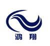 江西鴻翔電動車輛制造有限公司